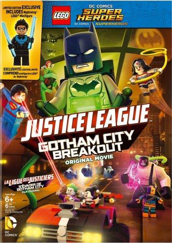 GothamBreakout